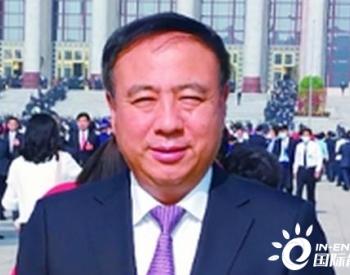 全国人大代表李寅:大力支持生物质能<em>清洁能源供暖</em>基础设施升级【两会声音】