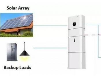 <em>科士达</em>户用光储一体解决方案,让绿色能源守护您的家庭