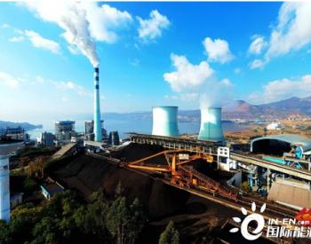 累计17.29亿千瓦时!国家能源集团云南公司2月份发电量创九年来最好水平