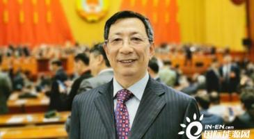 """全国政协委员姜耀东:煤炭老矿区转型需""""扶上马"""