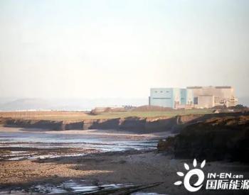 """英国又一核电站准备""""提前退休"""""""