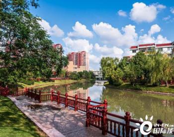 上海浦东将建6个生态清洁小流域