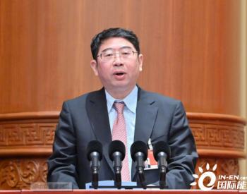 """王路委员代表农工党中央发言: 奋力推动如期实现 """"碳达峰、碳中和""""目标【"""