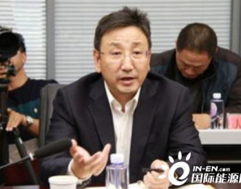 全国人大代表马玉山:落实业扩配套投资举措和阶段