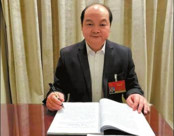 全国人大代表刘廷安建议: 试点天然气体制