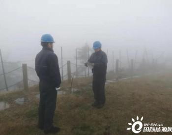 """以""""动""""治""""冻"""",看湖北五岳山风电场极端天气极速抢修!"""