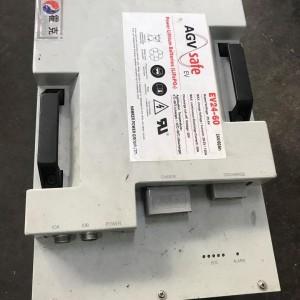 霍克AGVSafe锂电池EV48-40 AGV磷酸铁锂电池