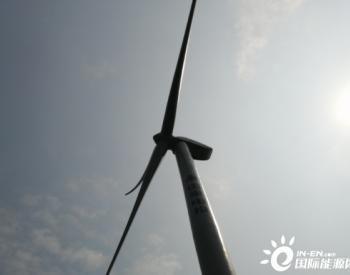 广西<em>宾阳二期风电项目</em>全容量并网投产