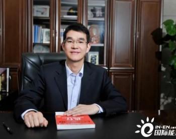 """全国人大代表、晶科能源CEO陈康平:只有""""新能源+储能""""平价 新能源方能实"""