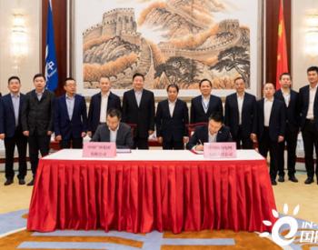 """南方电网与中广核签署战略合作协议 促进源网协调发展 助力""""碳达峰、碳中和"""""""