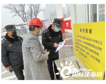 应对空气重污染,北京城管开展专项执法检查,这些