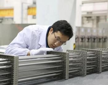 王黎明:保障核工业全产业链高质量发展 更好助推实现碳达峰碳中和目标【两会声音】