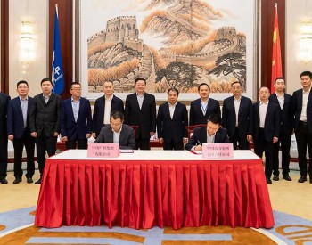 南方电网公司与<em>中广核集团</em>开展战略合作