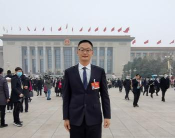 丁明代表:将长江黄金水道建成LNG主导的绿色走廊【两会声音】