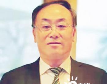 """国网电动汽车服务公司董事长全生明:聚焦""""双碳""""目标 推进能源互联网建设"""