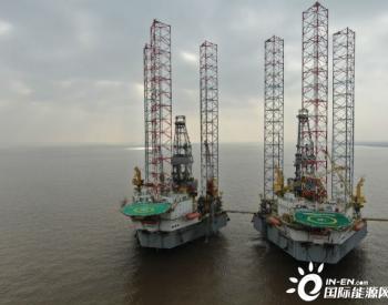 <em>中国船舶</em>外高桥造船同日交付两座钻井平台