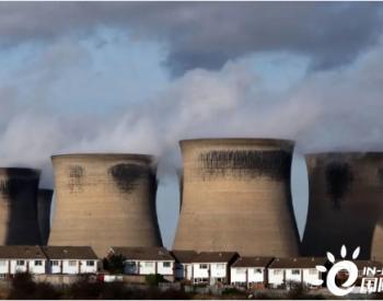 从燃煤老国到零<em>煤炭发电</em>,英国成功转型带来哪些启示?