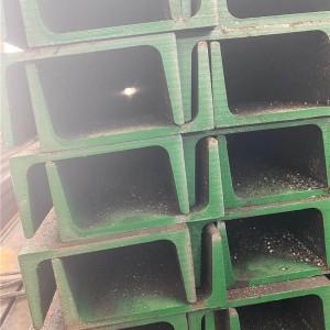 淮安美标槽钢C12*30槽钢厂家直销