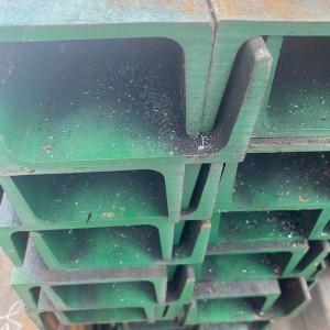 江西美标槽钢C12*20.7执行标准