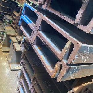 江苏C15*33.9美标槽钢机械设备专用