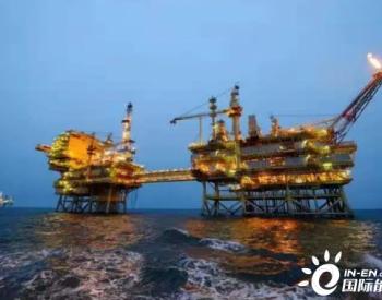 四年纳税超千亿,中国海油积极赋能京津冀!