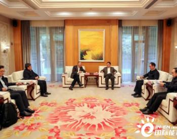 三峡集团&江西省领导会谈,在<em>水资源</em>治理、清洁能源等领域精准发力