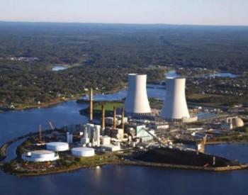汇控拟2040年底前退出相关燃煤发电及动力煤矿融资业务