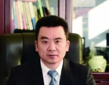 全国人大代表、新钢股份董事长夏文勇:钢铁行业低碳发展势在必行【两会声音】