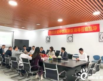 广东惠州仲恺高新区吴献民书记莅临首航考察指导工作