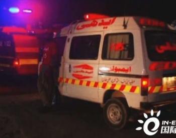 巴基斯坦卡拉奇发生燃气爆炸 造成2人死亡5人受伤