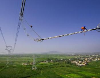 最高电压达1200千伏,中国特高压打了场翻身仗,领先全球30年