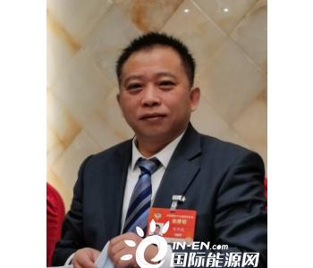 全国政协委员刘中民:推动我国能源体系及工业结构全面升级【两会声音】