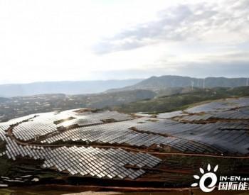 贵州:光伏发电助推贵州清洁能源建设