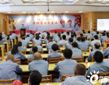 国家级技能大师工作室在中石化<em>安庆石化</em>揭牌