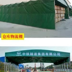 厂家包安装物流仓库棚建筑工地棚伸缩防疫隔离帐篷排档推拉式雨棚