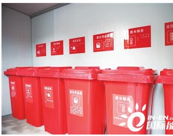 重庆石柱有害<em>垃圾收运体系</em>建成