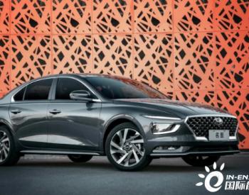现代汽车集团2020年跃升全球第四大电动车企业