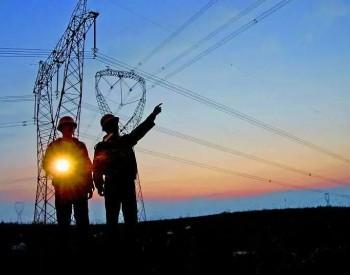 新时期电力企业经济纠纷的法律解决策略