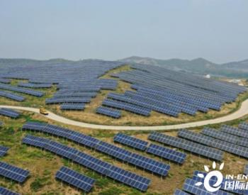 部分可再生能源企业经营困难 五部委联合发文为行