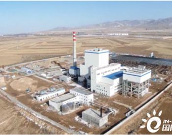 中国能建山西电建快马加鞭保五寨生物质发电项目投产