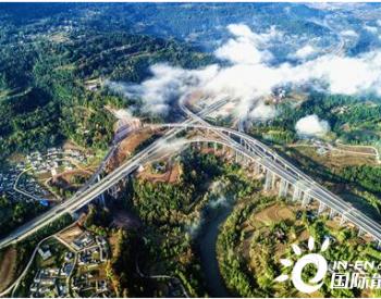 四川巴中市持续实施农村电网改造,大力推进农配网提档升级