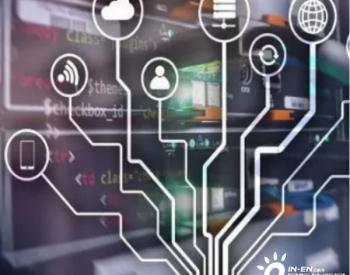 浅谈智能电网基础设施的关键部分