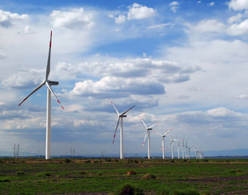 2021<em>风电建设</em>方案:积极盘活存量项目,科学应对生态环保高压态势