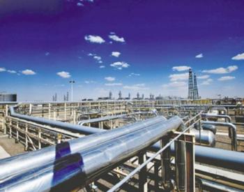 哈天然气运输公司移交萨姆鲁克-卡泽纳基金管理