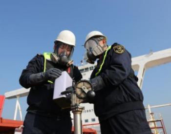 2021年前2个月,山东保税原油混兑量超去年全年