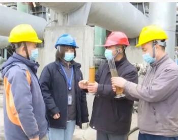 科技创新 激活<em>煤化工</em>产业发展新动能