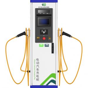 14KW柜式交流充电桩,湖北充电桩厂家供应