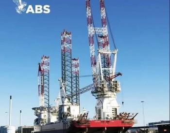 <em>ABS</em>美国海上风电行业报告新鲜出炉!分享行业趋势和挑战见解