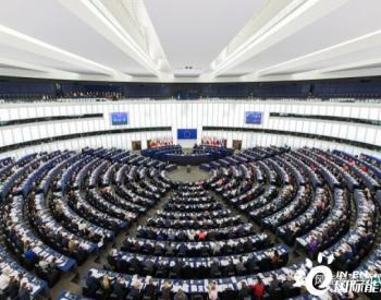 """碳关税将来!欧洲议会通过""""碳边界调整机制""""议案"""