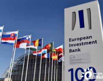 希腊1GW海底高压直流<em>电缆系统</em>获欧投行2亿欧元贷款